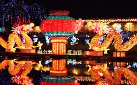 2020南京青奧藝術
