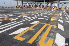 北京貨車高速收費新標準 從1月1日起實行