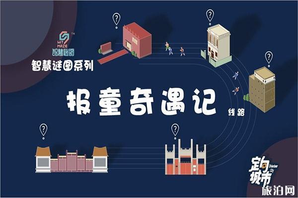 2020廣州廣府廟會2月8日開啟 時間+地點