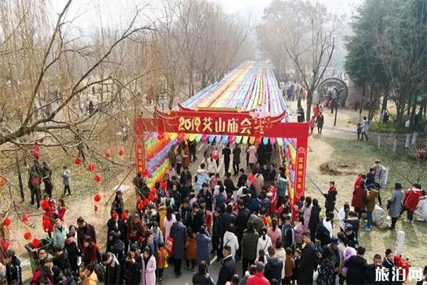 2020邳州艾山廟會1月25日開啟 時間+地點