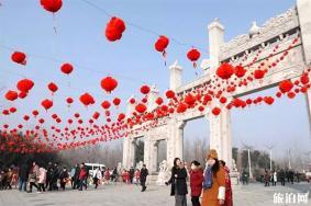2020邳州艾山庙会1月25日开启 时间+地点