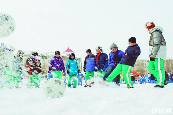 2020北京國際雕塑公園冰雪嘉年華娛樂項目有哪些