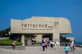 2020中國甲午戰爭博物館陳列館旅游攻略 中國甲午戰爭博物館陳列館自助游 中國甲午戰爭博物館陳列館門票交通景點介紹