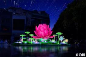 2020秦淮燈會1月1