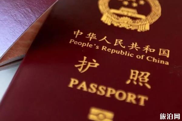 在美國的中國公民護照、旅行證回郵服務收費以及辦理流程