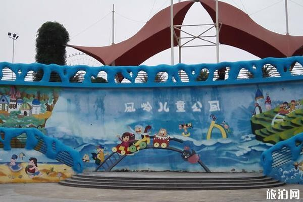 2020南寧市鳳嶺兒童公園門票多少錢