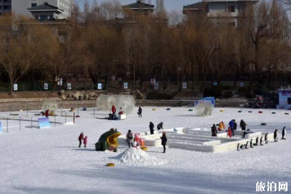 紫竹院公園冰雪節2020 紫竹院公園冰雪節門票+時間+交通