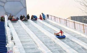 2020北京國際鮮花港冰雪文化節持續到什么時候(結束時間)