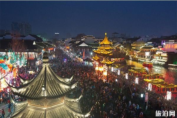 2020南京夫子庙灯会1月17日开启 持续时间+活动内容