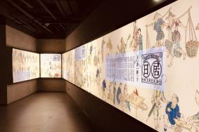 2020民国物语博物馆门票交通景点介绍