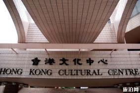 2020年香港文化中心旅游攻略 時間+門票+交通路線