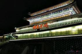 2020时光贵州旅游攻略