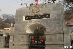2020楊虎城將軍陵園旅游攻略 門票交通景點介紹