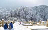 西嶺雪山門票 旅游攻略