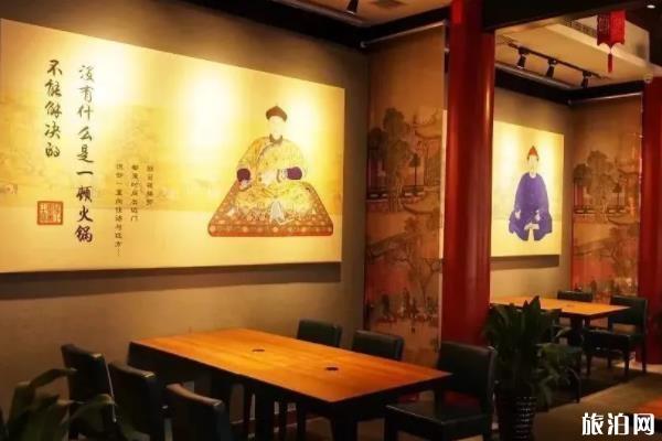 2020年故宫年夜饭多少钱一桌6688元 故宫角楼餐厅预约电话
