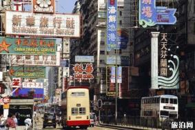 2020年彌敦道旅游攻略 門票交通天氣景點介紹