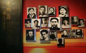 武漢革命博物館地址 簡介和門票