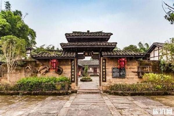 广安宝箴塞民俗文化村门票多少钱 怎么去