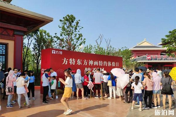 荆州方特春节营业时间 附2020年新春庙会活动