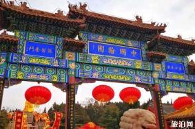 2020中国翰园碑林旅游攻略 门票交通景点介绍