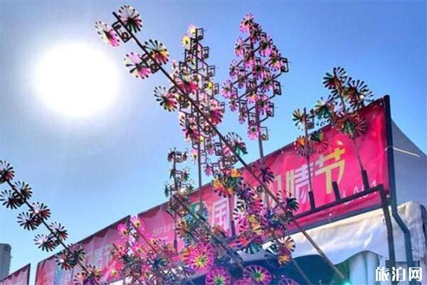 2020北京朝阳国际风情节1月25日开启