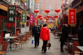 北京30條特色消費街區有哪些
