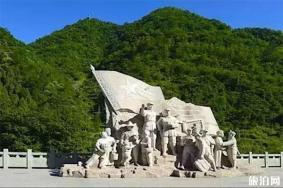 2020巴中通江王坪旅游景区怎么样 门票价格多少
