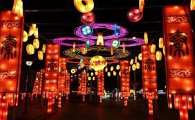 2020青島方特樂園春節游玩活動 時間地點門票