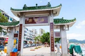 2020西貢海鮮街旅游攻略 門票交通天氣景點介紹