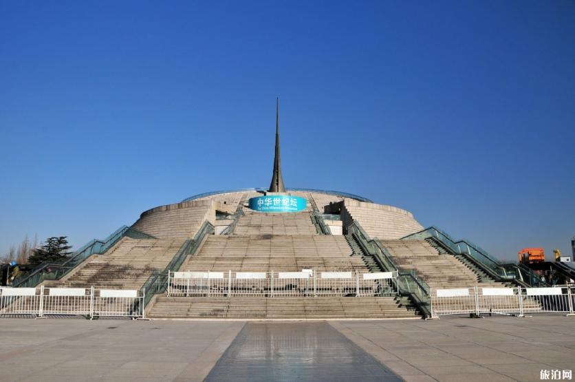 2020中華世紀壇三國文化主題廟會好玩嗎