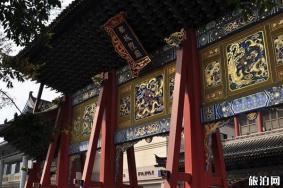 2020都城隍廟旅游攻略 門票交通景點介紹