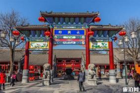 2020西安永興坊美食文化街旅游攻略 門票交通景點介紹