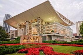 2020上海大剧院地