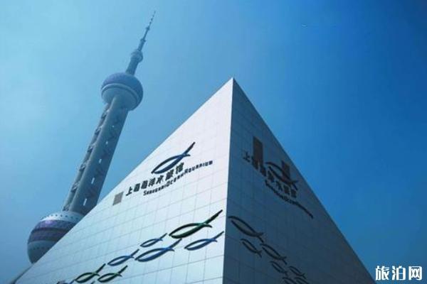 上海海洋水族館門票多少錢-交通和游玩攻略