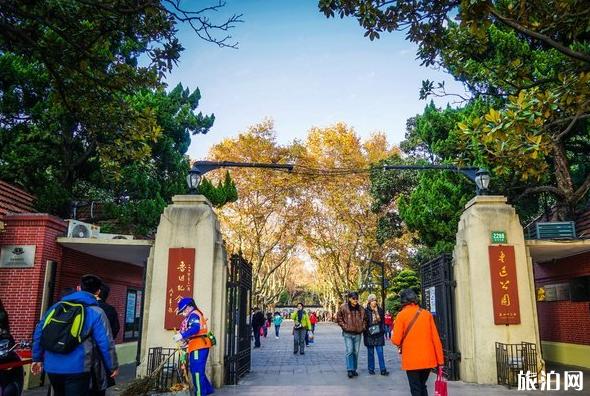 2020上海魯迅公園地址門票景點介紹