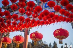 2020春节期间北京有哪些公园值得前往