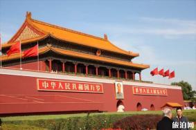 2020年北京天安门城楼开放时间 时间-升降旗时间-门票