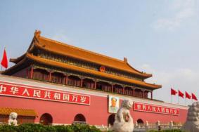 2020年春节期间北京禁关闭景点名单和时间