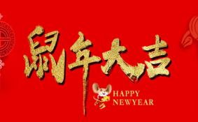 2020上海各区文娱场所停止开放通知