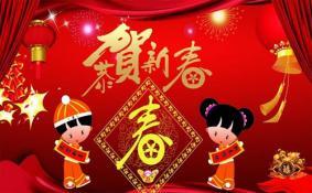 2020上海各大景区春节活动取消通知