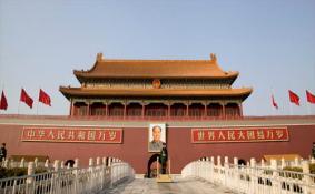 2020春节北京各大景点活动取消通知 清华北大禁止参观