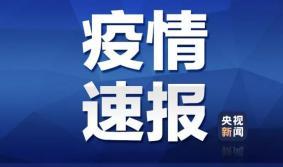 北京首都机场省际巴士明日起暂停运营