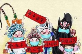上海因为疫情交通调整 1月27日起