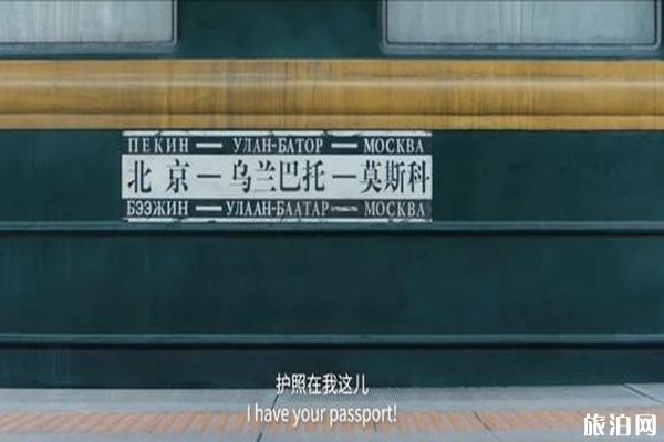 乘坐K3次列車需要準備什么