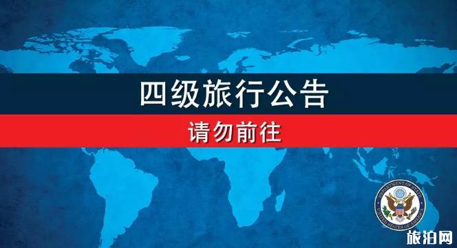 肺炎哪些国家限制中国人入境 限制入境旅行取消吗