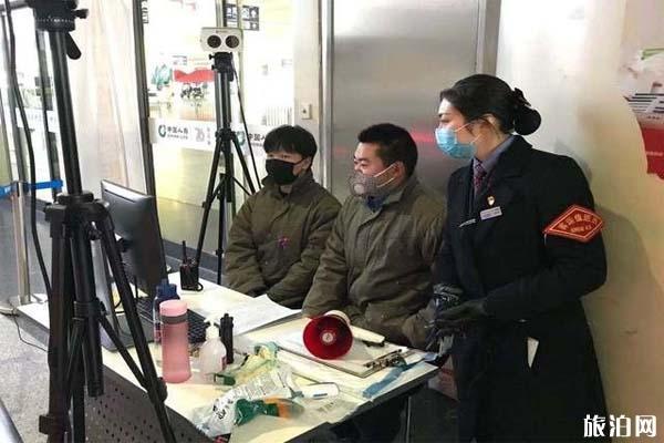 杭州小区封闭管理 实行哪些措施