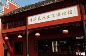 2020浏阳花炮博物馆旅游攻略 门票交通景点介绍
