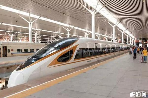 2020年2月起沈陽停運的火車有哪些