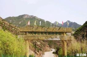 2020九峰山自然保