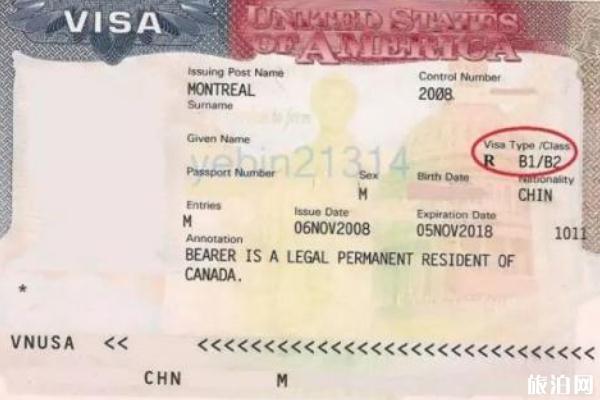 美国B1和B2签证区别是什么